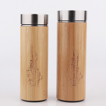 Custom OEM Eco Friendly Bamboo Stainless Steel Insulated Water Bottle
